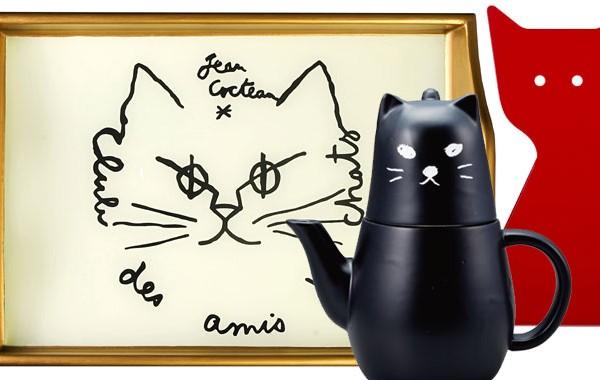 Cats-slider